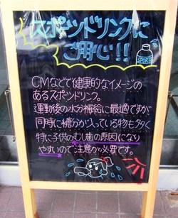 Cimg0398_7