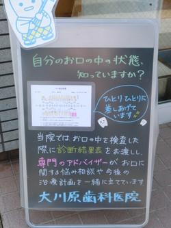 20150526_001