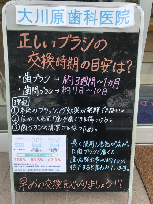 Photo_20200412104101