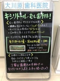 Photo_20201015151101